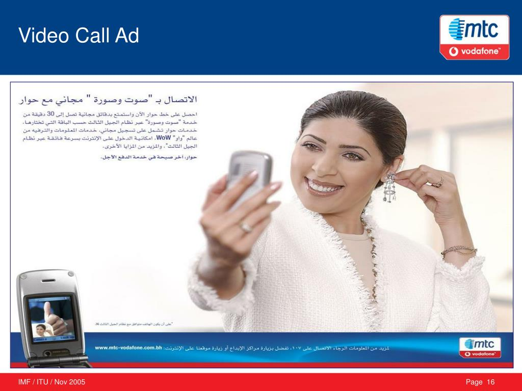 Video Call Ad