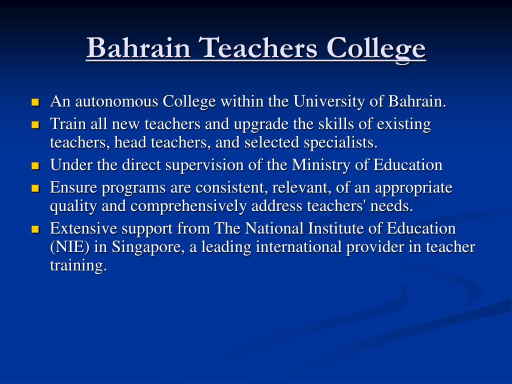 Bahrain Teachers College