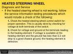 heated steering wheel diagnosis and service