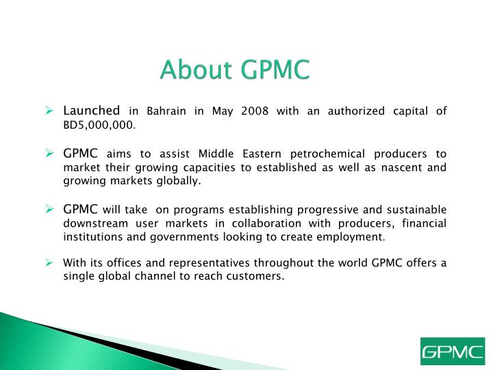 About gpmc