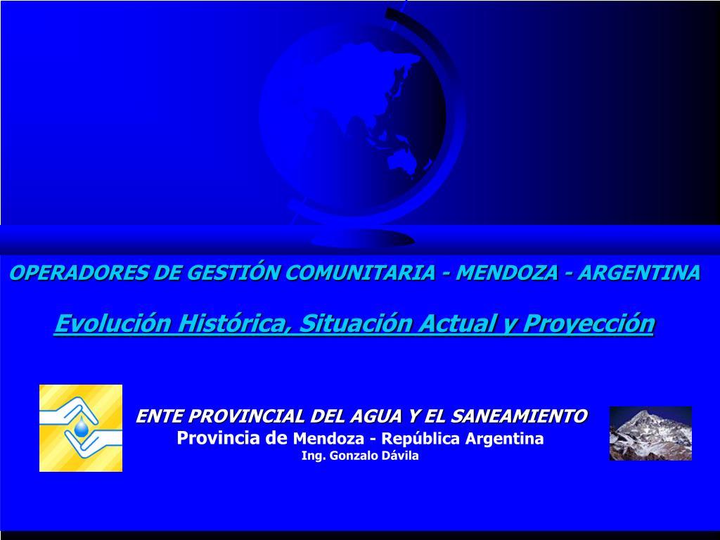 OPERADORES DE GESTIÓN COMUNITARIA - MENDOZA - ARGENTINA
