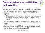 commentaires sur la d finition de linkedlist