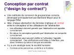 conception par contrat design by contract