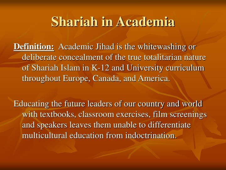 Shariah in Academia