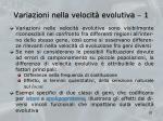 variazioni nella velocit evolutiva 1