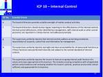 icp 10 internal control1