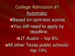 college admission 1