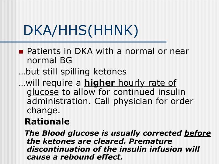DKA/HHS(HHNK)