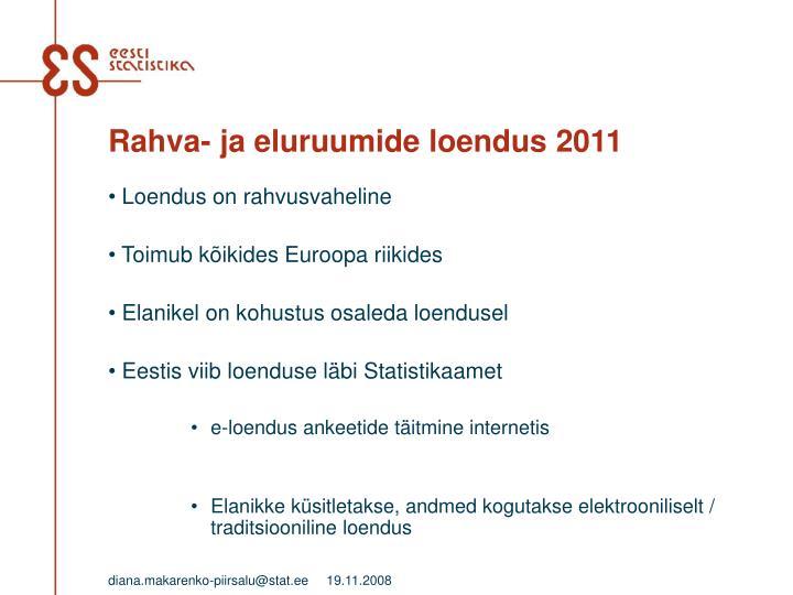 Rahva- ja eluruumide loendus 2011