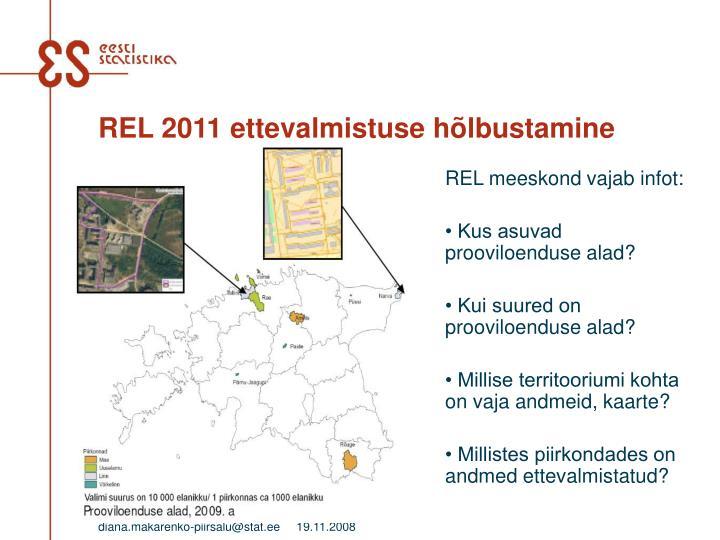REL 2011 ettevalmistuse hõlbustamine