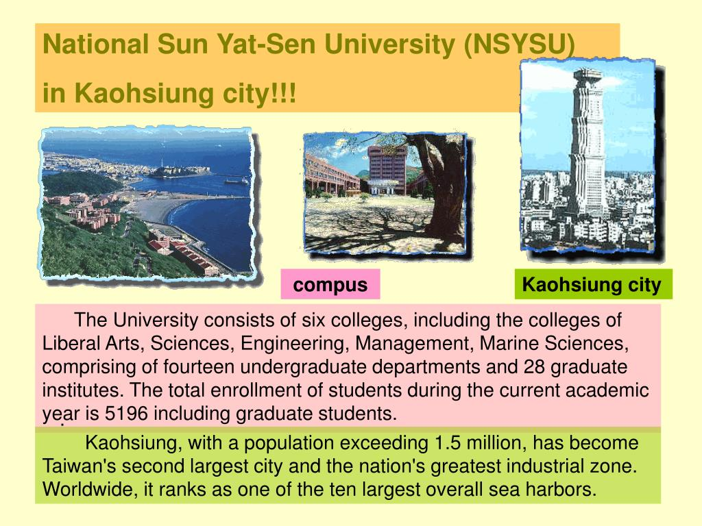 National Sun Yat-Sen University (NSYSU)
