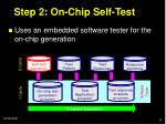 step 2 on chip self test