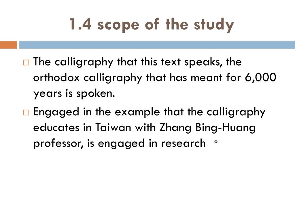 1.4 scope of the study
