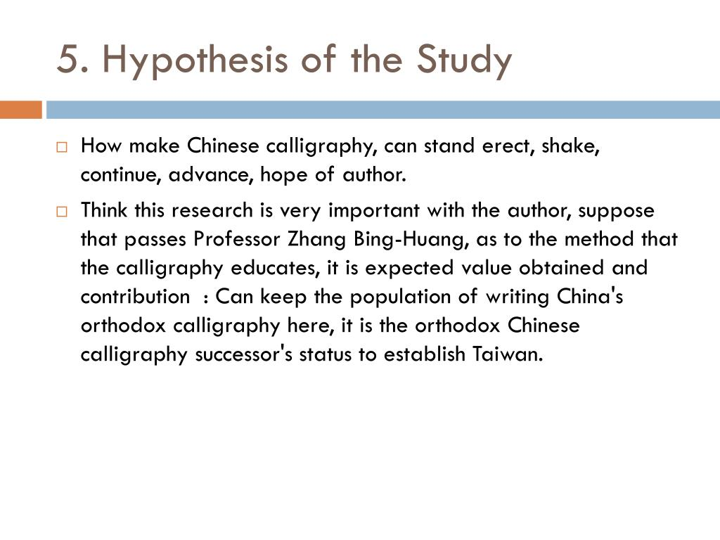5. Hypothesis of the Study