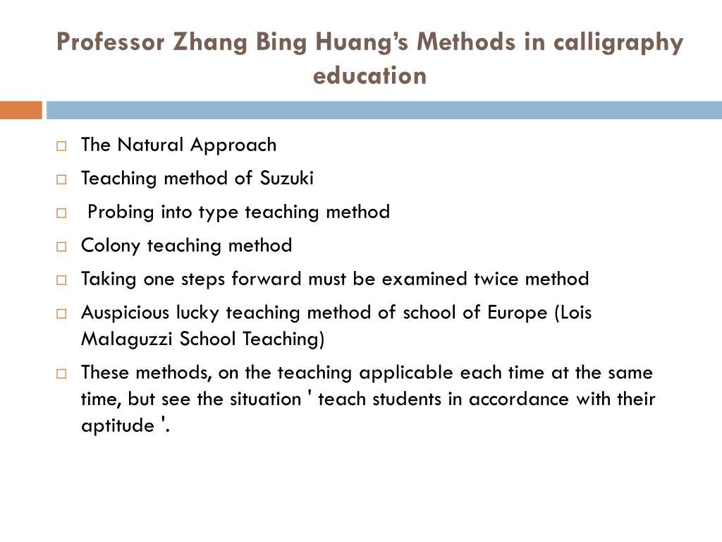 Professor Zhang Bing Huang's Methods in calligraphy education