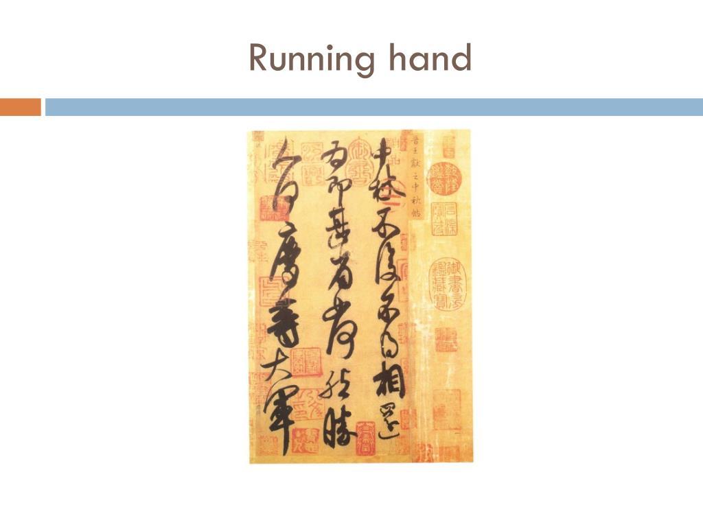 Running hand