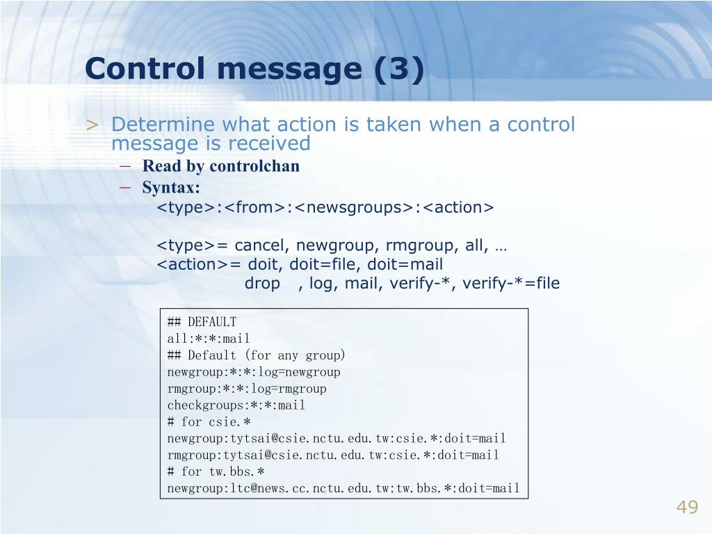 Control message (3)
