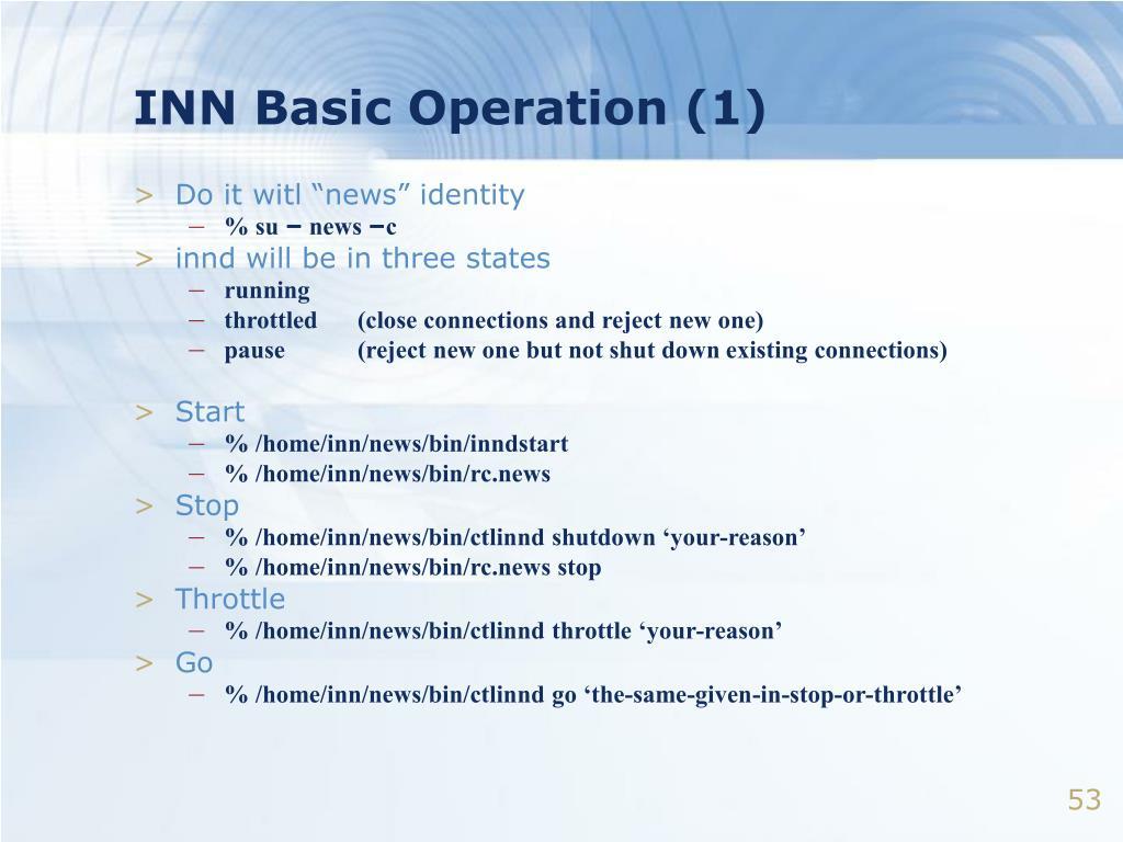 INN Basic Operation (1)