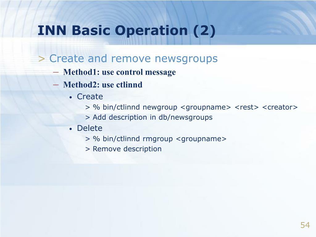 INN Basic Operation (2)