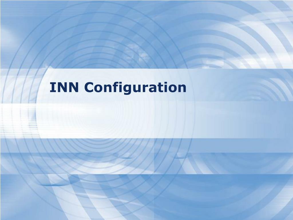 INN Configuration