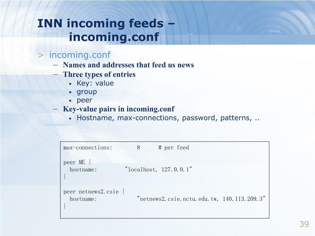 INN incoming feeds –