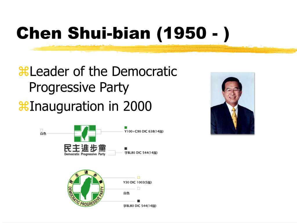 Chen Shui-bian (1950 - )