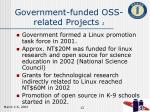 government funded oss related projects 2