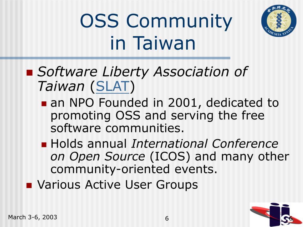 OSS Community