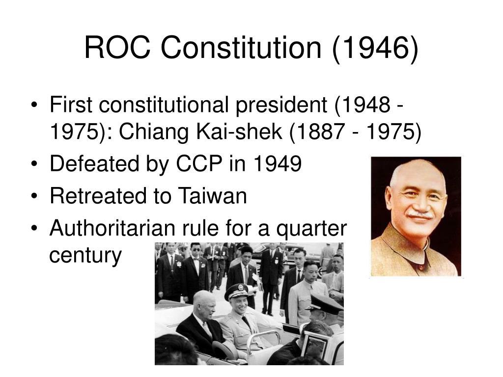 ROC Constitution (1946)