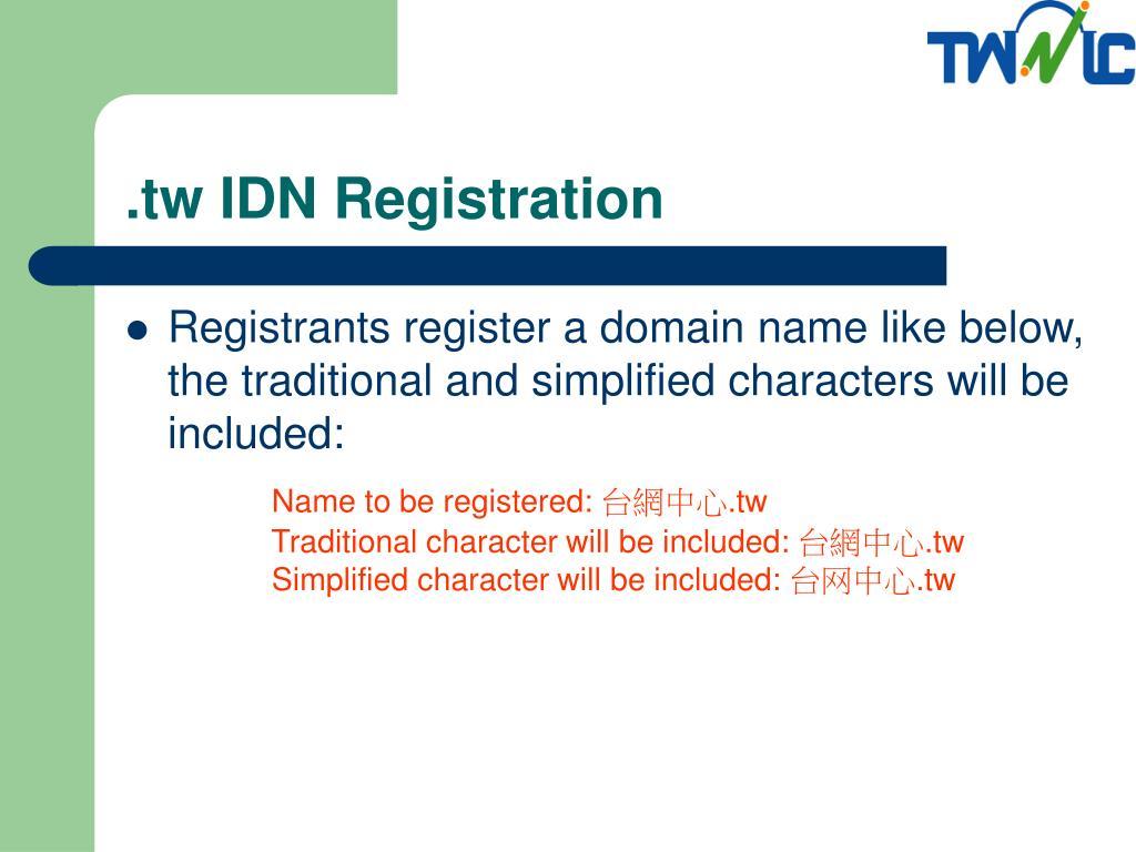 .tw IDN Registration