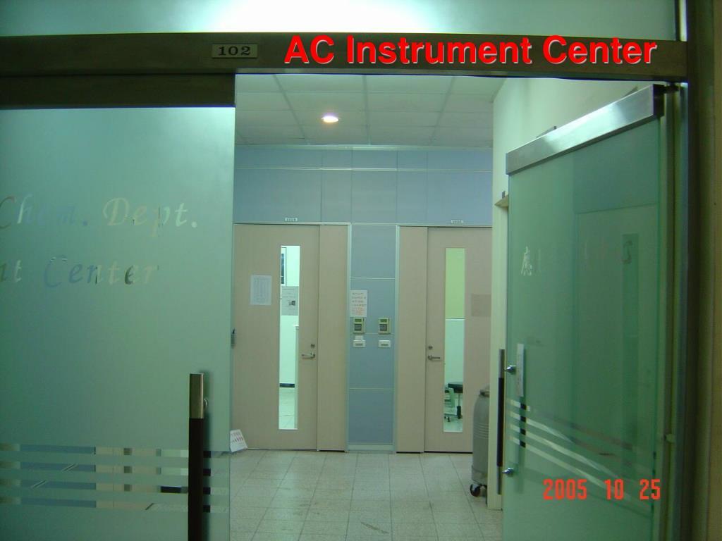 AC Instrument Center