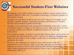 successful student first websites