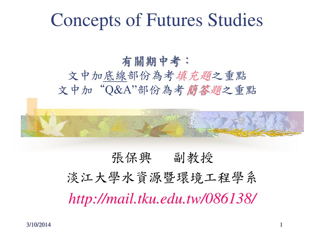 Concepts of Futures Studies