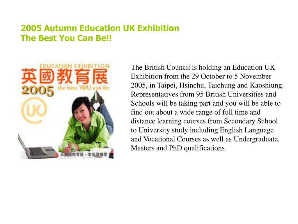 2005 Autumn Education UK Exhibition