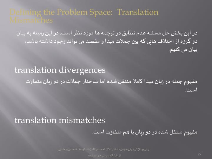 Defining the Problem Space:  Translation Mismatches