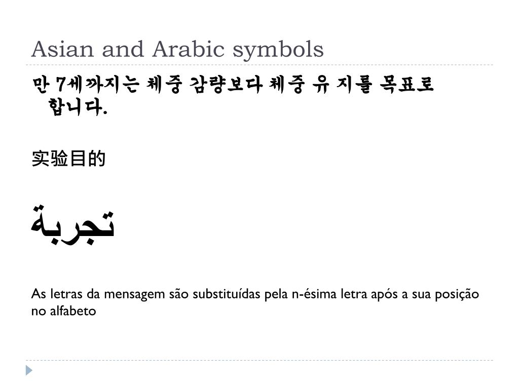 Asian and Arabic symbols