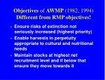 objectives of awmp 1982 1994 different from rmp objectives