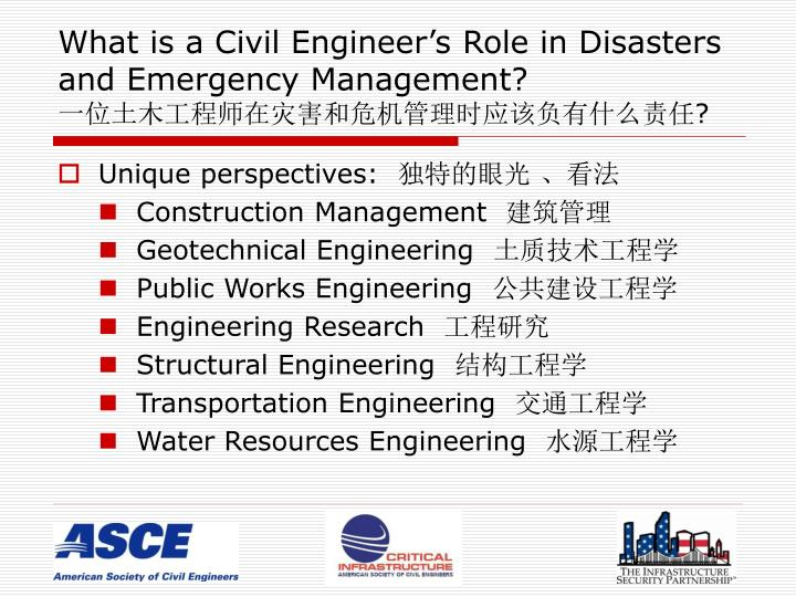 the role of engineers in society Engineering is based upon that relationship with society (inter alia) an engineer's conduct (as captured in professional codes of conduct) toward other engineers, toward employers, toward clients, and toward the public is an essential part of the life.