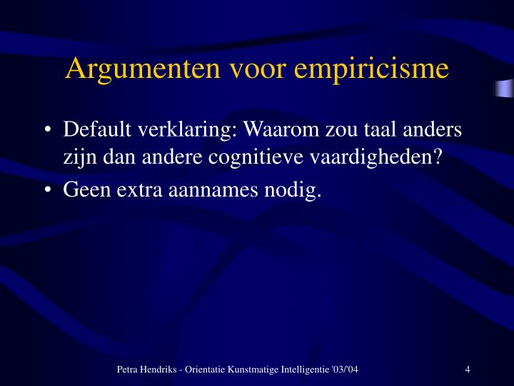 Argumenten voor empiricisme