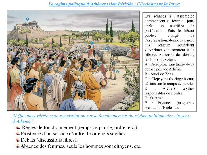 Le régime politique d'Athènes selon Périclès: l'Ecclésia sur la Pnyx:
