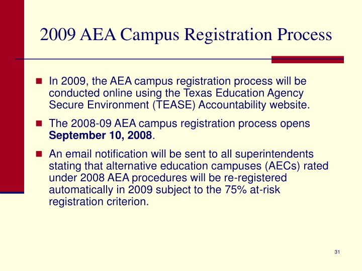 2009 AEA Campus Registration Process