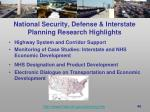 national security defense interstate planning research highlights