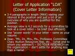 letter of application loa cover letter information