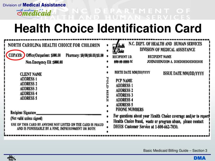 Health Choice Identification Card