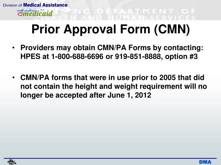 Prior Approval Form (CMN)
