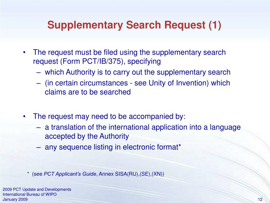 Supplementary Search Request (1)