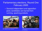 parliamentary elections round one february 2005