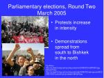 parliamentary elections round two march 2005