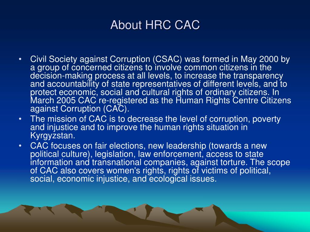 About HRC CAC