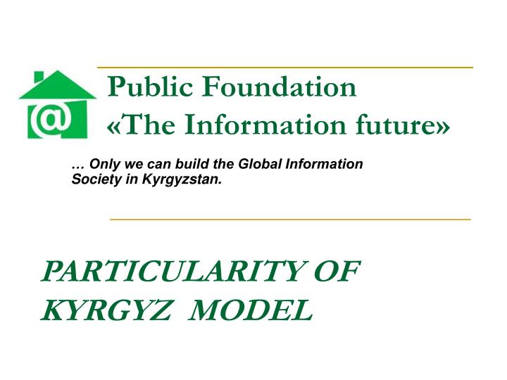 Public foundation the information future